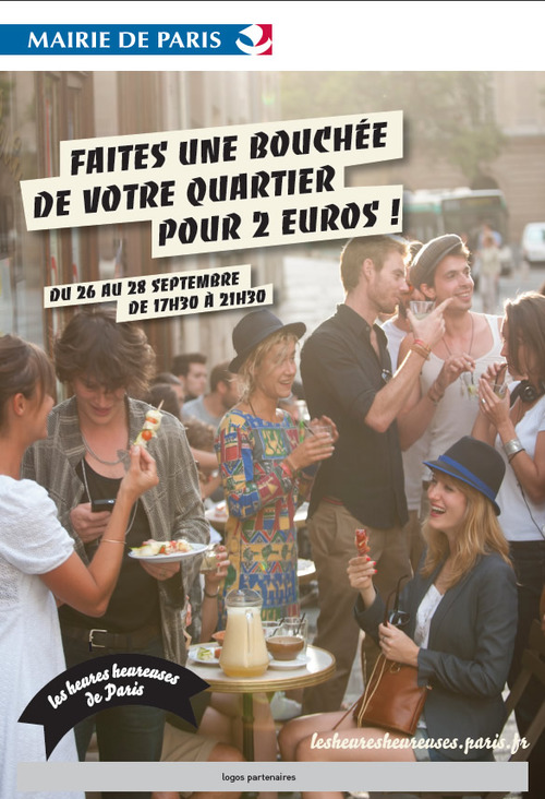 affiche provisoire de l'événement ©Mairie de Paris